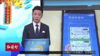 北京东城检方对前足球运动员南某以危险驾驶罪提起公诉