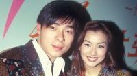 郑秀文与许志安爱情长跑30年