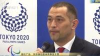 日本:为避高温  东京奥运马拉松早晨6点开跑