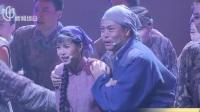 """音乐剧《九九艳阳天》首次献演""""上海之春"""""""