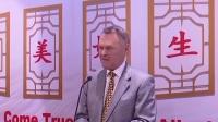 中国脱贫成就展暨吉林文化旅游周活动第三站在丹麦举行