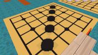 迷你世界:黑白五子棋,表哥三局两胜打退对手