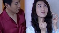 罪域:兆辉煌征服了张晓丽,她忘记了仇恨,变得和家庭主妇一样!