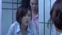 罪域:赵晓丽怀孕,梁星浩说他怎么这么不小心,张晓丽让找医院