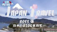 日本最有名的活火山景点!富士山脚下的房子140万人民币?