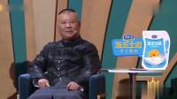 方清平脱口秀《我的2019》,调侃郭德纲于谦的发