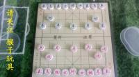 育儿视频儿童象棋002期:车马炮的行走规则