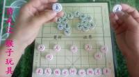 育儿视频儿童象棋003期:认识和摆放黑色棋子!