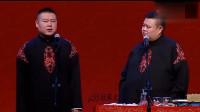岳云鹏冒充大学生,被台下观众揭穿!小岳黑脸:我问你啦吗?