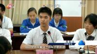 华附学生分享会  学霸背后的故事 广州早晨 20190417