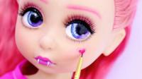 芭比娃娃美妆秀:将它重铸容颜化妆打扮成可爱吸血鬼