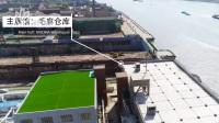 """上海城市空间艺术季金秋""""相遇""""  杨浦滨江将再开放2.7公里"""