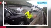 江西吉安:男子高速路换轮胎  脚趾被压1小时