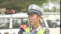 高明:醉驾男逆行拦车打闹被刑拘