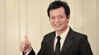 黄日华自爆退出娱乐圈的原因,直言事业不是他一辈子可以拥有的!