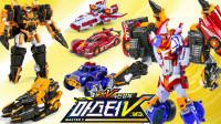 变形金刚Tobot V超级钻机加超级怪物火箭组合机器人变形玩具