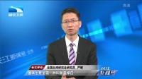 郭台铭考虑参选台湾地区领导人