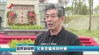 飞夺泸定桥勇士刘梓华铜像在宜春揭幕