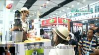 从卖全球到买全球  广交会不断优化结构 广州早晨 20190418