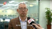 黄埔区副区长接听热线  为市民解决难题 广州早晨 20190418