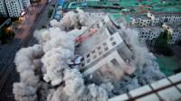 河南郑州:凌晨5点36分 288公斤炸药6秒成功爆破冰熊大厦