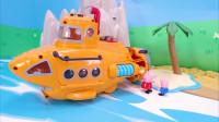 佩奇乔治开着潜艇来到了海底,她们发现了好多八爪鱼和小海龟