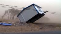 彩钢房被大风吹跑!实拍:吉林多地风沙漫天