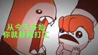 板娘说游05:《战斗砖块剧场》为了救队友,小薇被人抓去小岛上卖艺了!