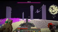我的世界工业2联机生存41:核弹炸末影龙一点血都没掉?