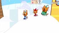 滑梯被雪盖住了,三只小猫咪决定坐雪橇从斜坡上滑下去!