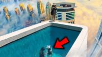 世界8个最难以置信的游泳池!这个地方真的存在?