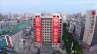 6秒倒塌!郑州昔日地标建筑冰熊大厦成功爆破