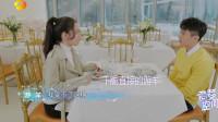 《恋梦空间》:陈祥龙游羊对话恋爱观 感觉对了怎么样都好