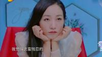 《恋梦空间》:李豆豆落单,在爱情中面子重要吗
