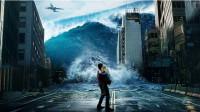 假设地球突然停转10秒,人类将受到怎样的灾难?