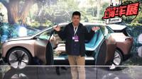 双对开门 自动驾驶 上海车展抢先体验宝马iNEXT