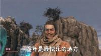 【Keng】《狼王:永不影逝》:不说话究竟什么实力