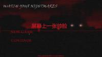 【霜霖永恒】看着你的梦魇.玩具熊的五夜后宫4监控版.EP1