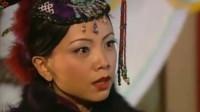 金枝欲孽:如妃怼皇后,看着超解气,邓萃雯演这种剧真是无敌了