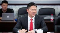 """八卦:刘强东性侵案起诉书曝光 被指控6项""""罪名"""""""
