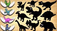 侏罗纪小恐龙玩具破壳寻找妈妈