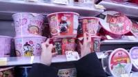 小伶玩具哈哈帮助生病的马树逛超市!马树奇趣秀
