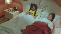 搞笑浪漫爱情片《浪漫七夕之疯狂搅局》精彩片段(33)