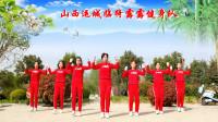 惠水涟江快乐舞步健身操第四套 第7节《十二年DJ》集体合屏版
