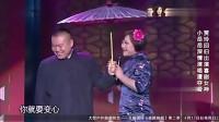 欢乐喜剧人:贾玲和小岳岳深情合唱经典情歌,