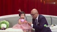 了不起的孩子4岁萌娃被孟非搭讪, 各种不理睬, 一脸高傲!