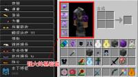 我的世界泰坦生物23:我挖了几组基岩块,做出了功能强大的基岩套