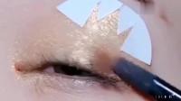 原来小皇冠眼影是这样画出来的,手残党们肯定都被骗了