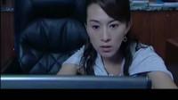 罪域:张晓丽找兆辉煌香港账号,密码是她的生日,真是出乎意料