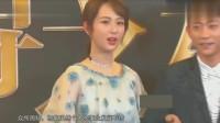 刘涛问杨紫:邓伦怎么样?杨紫的回应太可爱了